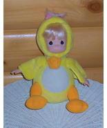 "Precious Moments Doll 11"" Yellow BABY DUCKLING Cloth & Vinyl Special - $14.99"