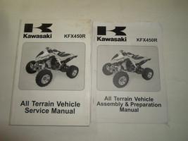 2008 Kawasaki KFX450R All Terrain Vehicle ATV Service Shop Repair Manual NEW Set - $197.99