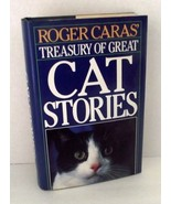 Cat Stories Roger Caras Treasury HBDJ Kipling Edgar Allen Poe Mark Twain... - $15.83