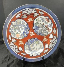 "Vintage Imari 10 3/8"" Diameter Plate - Gold * Red * Blue * Clouds - $47.49"