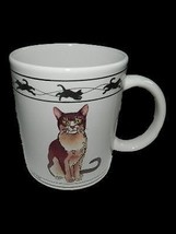 Houston Harvest Gift Cat Lovers Limited Collectable Coffee Mug Cup Abyss... - $16.15