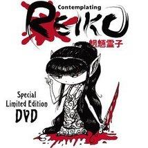 Contemplating Reiko [DVD] - $3.99