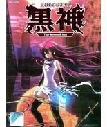 Kurokami Complete Series DVD - $19.99