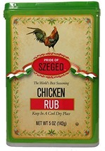 Szeged -Chicken Rub / Gourmet Rub / 2  (two) 5 Oz. Tins  - $15.99