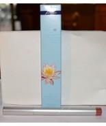 Sue Devitt Lip intensifier pencil Malatia BNIB .106 oz/3g - $7.99