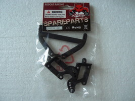 REAR WING MOUNT  BACKDRAFT 3.5 8E NEW BS701-031 - $5.49