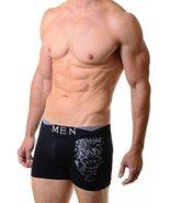 Fashion Mic Men's Basic Casual Seamless Boxer Briefs-Flaming Dragon Prin... - $7.91