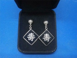 Vintage 1940s Chinese Export Onyx SHÒU Longevity Sterling Screw Back Ear... - $95.00