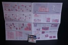 Nintendo 86 Nes Disk System Partena Mirror Rewriting Manual With Seal - $416.32