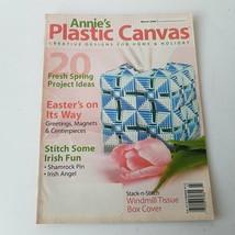 Annies Plastic Canvas Magazine March 2004 Volume 16 No. 2 Issue No. 91 - $8.24