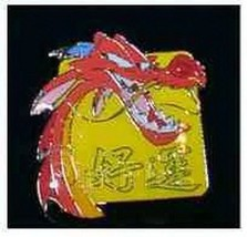 Mushu Lucky red dragon from Disney Mulan German Pro pin - $24.99