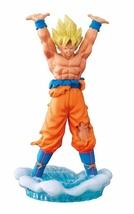 DBZ Capsule Returns Legendary Warriors Super Saiyan Super Saiyan Goku Fi... - $28.99