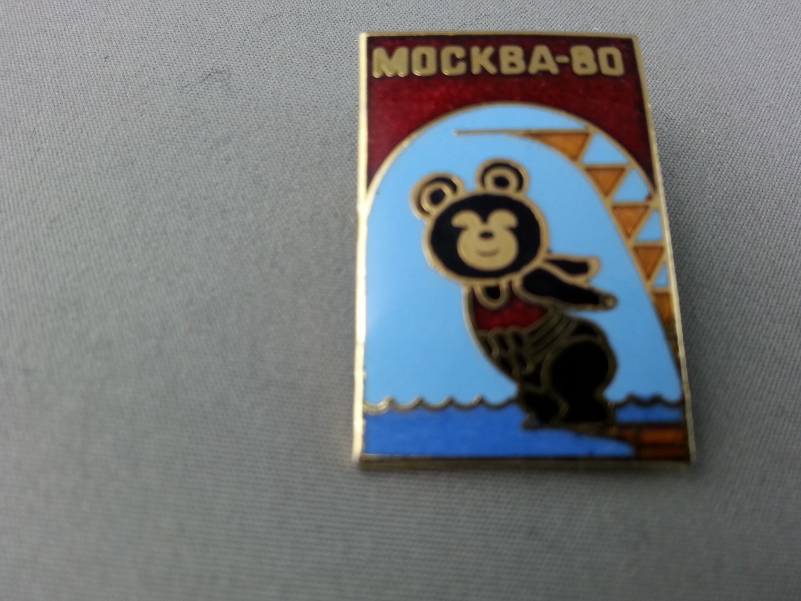 Primary image for 1980 Olympic Games - Moscow, USSR - The boycott Games -- Diving event pin