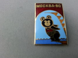 1980 Olympic Games - Moscow, USSR - The boycott Games -- Diving event pin - $20.00