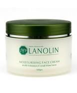 JYP New Zealand Lanolin Moisturizing Face Cream with Vitamin E and Aloe ... - $16.95