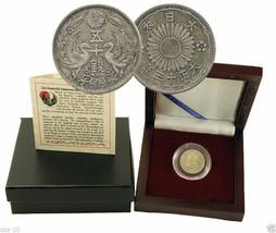Imperial Japanese Silver Coin -50 Sen,With Presentation Box,COA & Inform... - $37.62