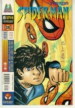 SPIDER-MAN: THE MANGA #18 NM! - $1.00