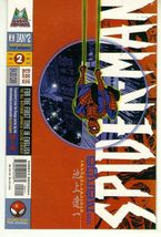 SPIDER-MAN: THE MANGA #2 NM! - $1.00