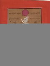 Tantrik Tantric Yantra Tantra Art Handmade Asian Indian Religion Folk Pa... - $24.99