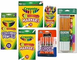 Crayola Bundle K-5 School Supplies: Crayola Markers, Pencils, Dixon Eras... - $28.80
