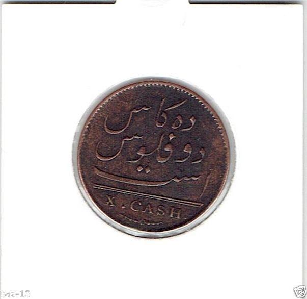 Certificate,Story /& Album 4 VOC Dutch East Indies Co Copper Duits Coins,1700/'s