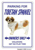 TIBETAN MASTIFF Security Sign Area Patrolled by dog pet owner walker ken... - $8.44