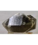 #2507 Smoky Quartz - China -- double crystal - $20.00