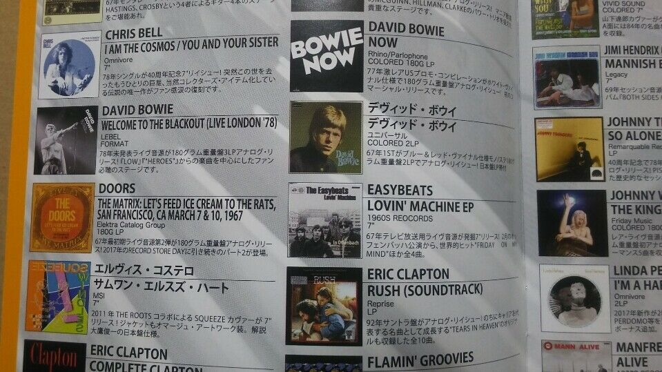 David Bowie Debut Album Lp With Record Store Day Rsd 2018 Catalog Deram