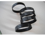 5.new.oem.belt.jpg thumb155 crop