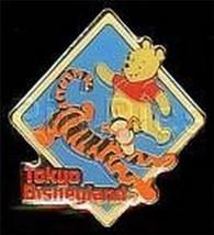 Disneyland Tokyo Pooh Winnie the Pooh Tigger Japan Pin/Pins - $28.98