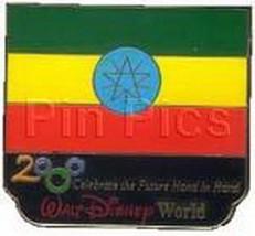 Disney Millennium Village Pavilion Ethiopia Flag pin - $48.37