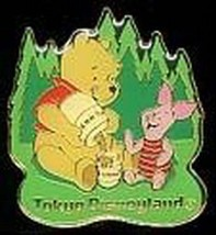 Pooh & Piglet Japan  Authentic Disney Pin No card - $24.18