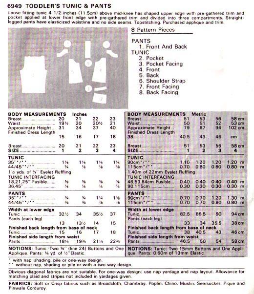 1980's TUNIC & PANTS Pattern 6949-b Toddler Sizes 1-2-3