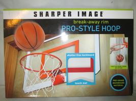 BRAND NEW ~ SHARPER IMAGE -Break-Away Rim - Pro-Style Basketball Hoop - $34.95