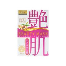 Utena Premium Puresa Beauty Mask Hyaluronicacid 4 Pieces image 2