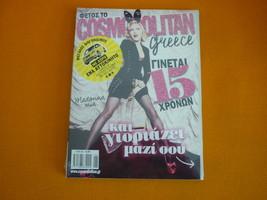 Madonna - Greek Cosmopolitan magazine from Greece - $40.00