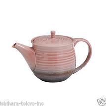 Tokoname Pottery : Pink - Japanese Tea Pot 350cc Sawayaka Fine Mesh Net - $45.80