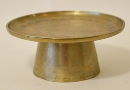 ENGRAVED CHINESE TAZZA - $30.00