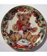 """FRANKLIN MINT LIMITED EDITION """"TEDDY'S FIRST CHRISTMAS"""" BY SARAH BENGRY~ - $24.27"""