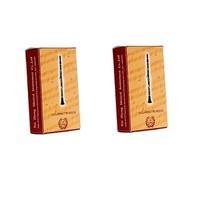 20 piece Bb Clarinet Reeds 2.5 Strength - $15.99