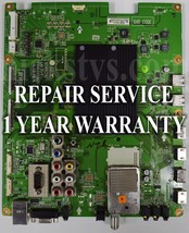 Mail-in Repair Service LG 42LV5400 MAINBOARD - $79.95