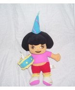 "Dora the Explorer Plush w/Birthday Hat & Cake 15"" NANCO From 2006 - $11.96"