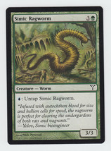 Simic Ragworm x 1, LP, Dissension, Common Green, Magic the Gathering - $0.40 CAD