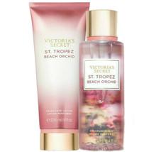 Victoria's Secret St. Tropez Beach Orchid Fragrance Lotion + Mist Duo Set - $39.95
