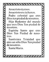 El Santo Rosario - LS221 image 6