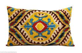 Tierra Silk & Cotton Ikat Lumbar Accent Pillow ~16 X 24 - $145.00