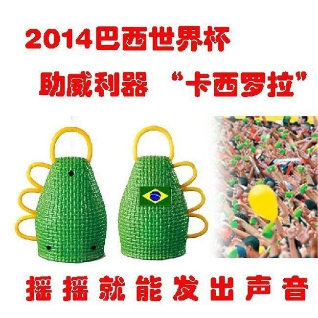 New the Vuvuzelas 2014 Brazil Football World Cup Fans Cheering Horn - One Piece
