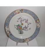 "Lenox China Plate ""MING"" Dinner Plate Black Mark 9 3/4"" Fine China Dining  - $9.50"