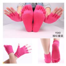 Hot Pink Pilates silicone skidproof socks for women's five finger socks ... - $12.40