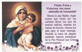 Oraciones a la Virgen de Schoenstatt image 5